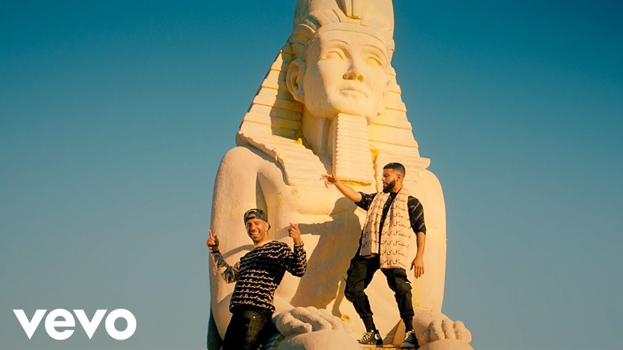 MASHALLAH (Official Music Video) – fousey x Adam Saleh