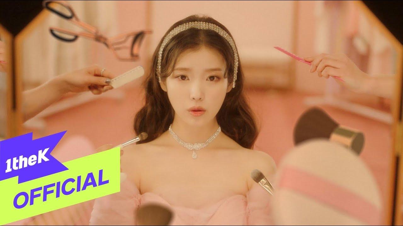 [MV] IU(아이유) _ Celebrity